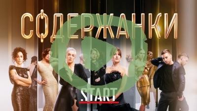 Ютуб фильм экспроприатор 7 8 серия россия